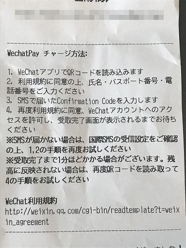 wechat19 (13).jpg