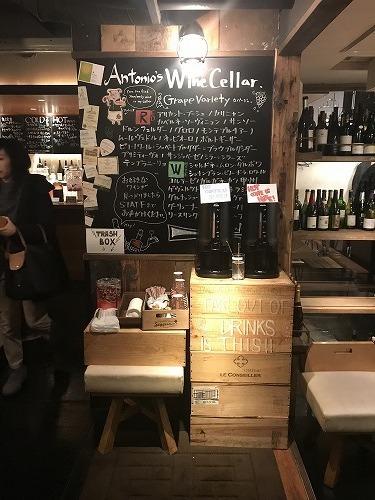 wineclub19 (10).jpg