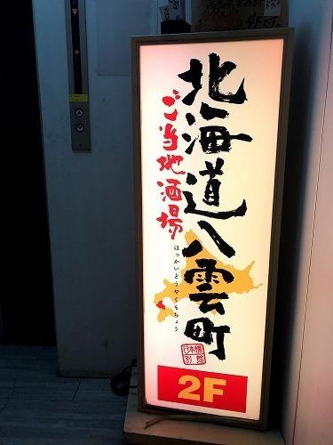yagumo20 (15).jpg