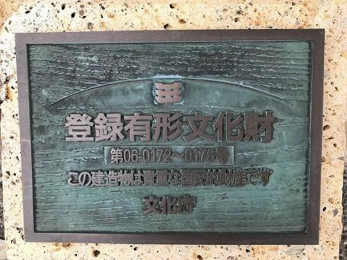 yamagata19 (17).jpg