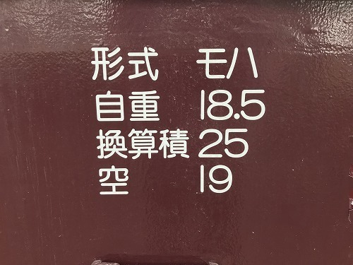 yamagata19 (20).jpg