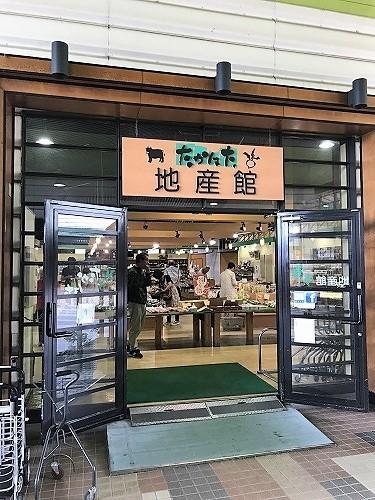 yamagata19 (2).jpg