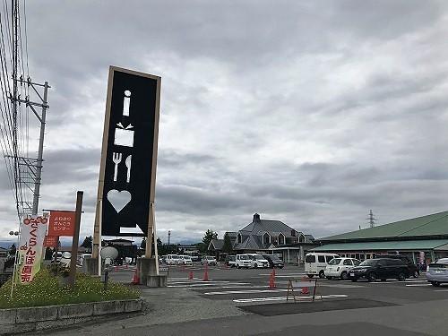 yamagata19 (5).jpg