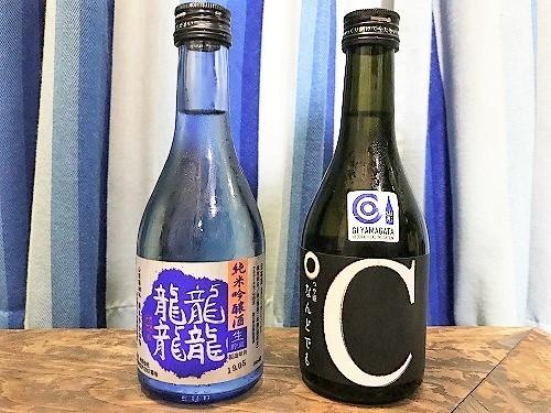 yamagata19 (65).jpg