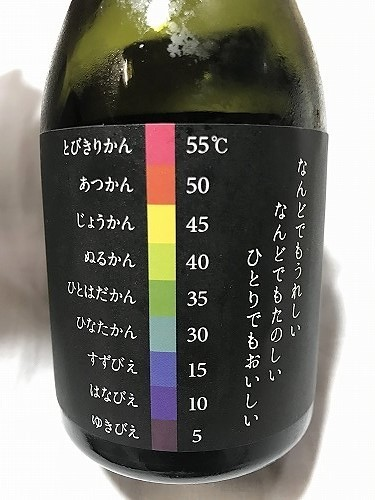 yamagata19 (66).jpg