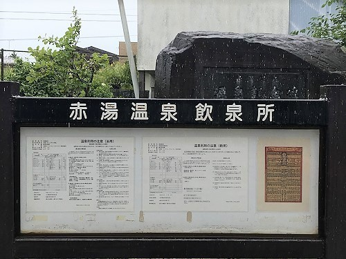 yamagata19 (69).jpg