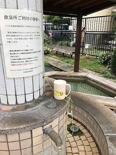yamagata19 (70).jpg
