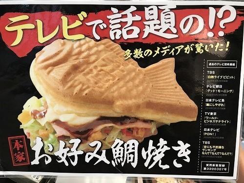 yamagata19 (84).jpg