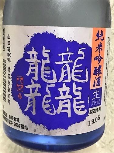 yamagata19 (86).jpg