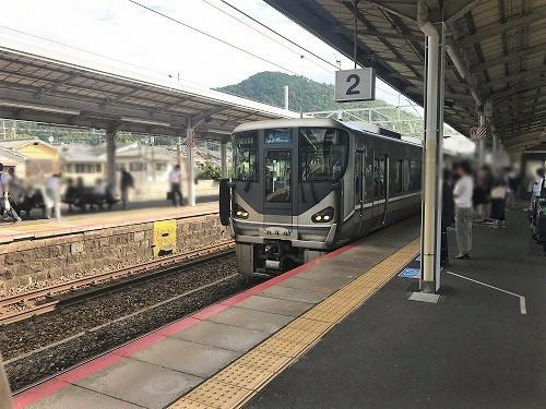 yamashina19 (3).jpg