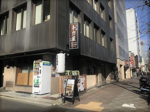 yorikiya20 (1).jpg