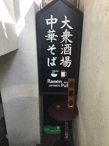 yorikiya20 (2).jpg