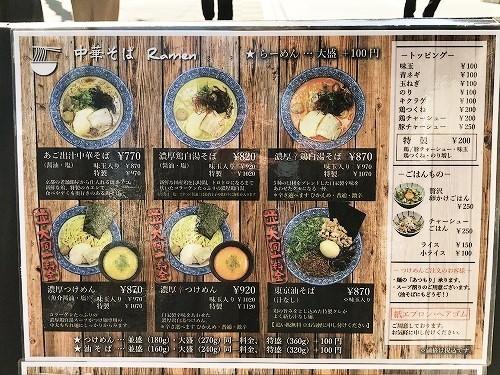 yorikiya20 (5).jpg